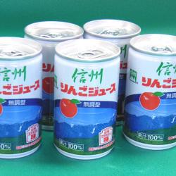 りんごジュース(20缶)