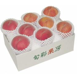 長野県産 川中島白桃 黄金桃